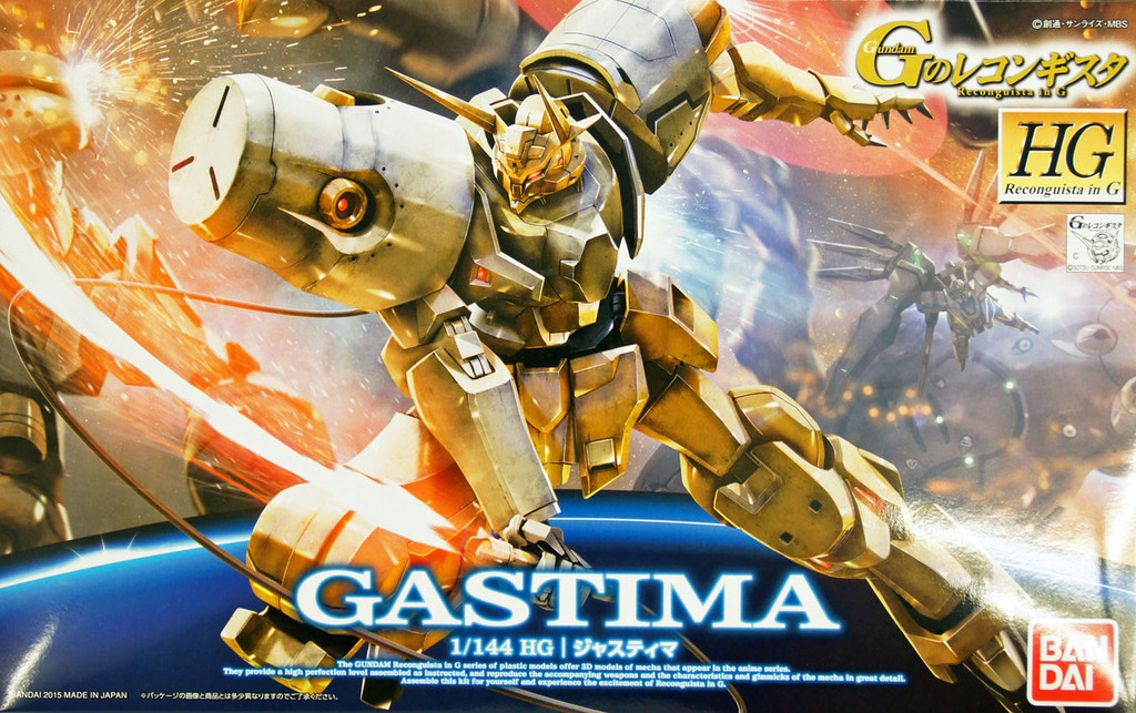 Bandai Reconguista in G G015 Gundam Gastima 966896 1/144 Scale Kit