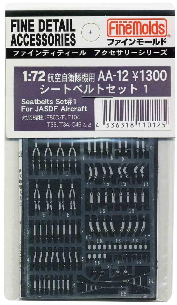Fine Molds AA12 Fine Detail Accessories Seatsbelt Set #1 for JSDF Air Craft 1/72 Scale Kit