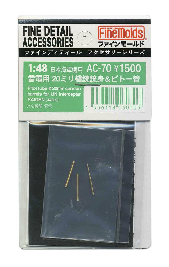 Fine Molds AC-70 Pitot Tube & 20mm Cannon Barrels for IJN Intercepter RAIDEN (JACK) 1/48 Scale Kit