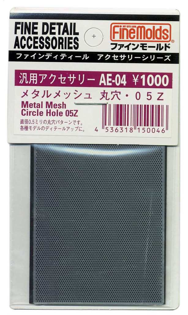 Fine Molds AE04 Metal Mesh Circle Hole 05Z Fine Detail Accessories Series