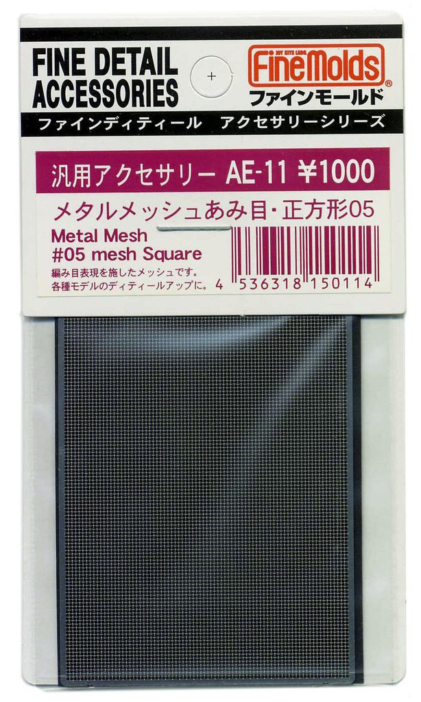 Fine Molds AE11 Metal Mesh #05 Mesh Square Fine Detail Accessories Series