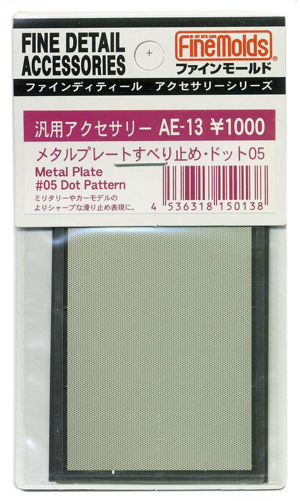 Fine Molds AE13 Metal Plate #05 Dot Pattern Fine Detail Accessories Series