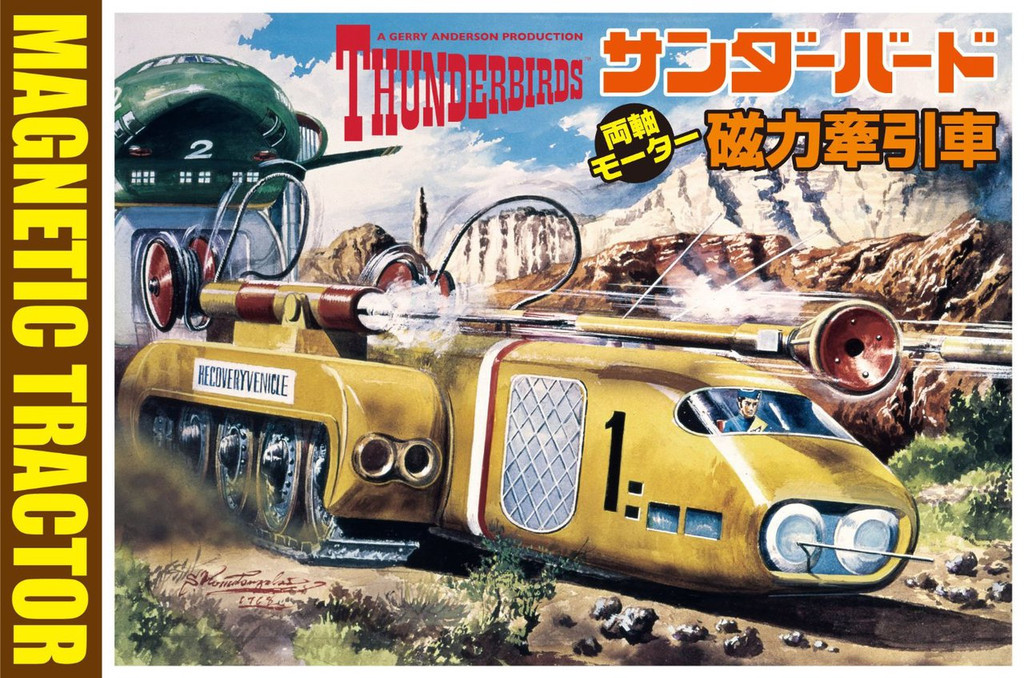 Aoshima 07860 Gerry Anderson Thunderbirds Magnetic Tractor non-Scale Kit