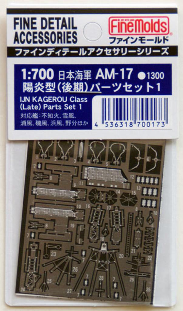 Fine Molds AM-17 IJN KAGEROU Class Parts Set 1 1/700 Scale Photo-Etched Parts