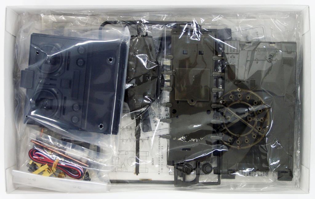 Arii 441541 MERKAVA MED.TANK Remorte Control Tank 1/48 Scale Kit