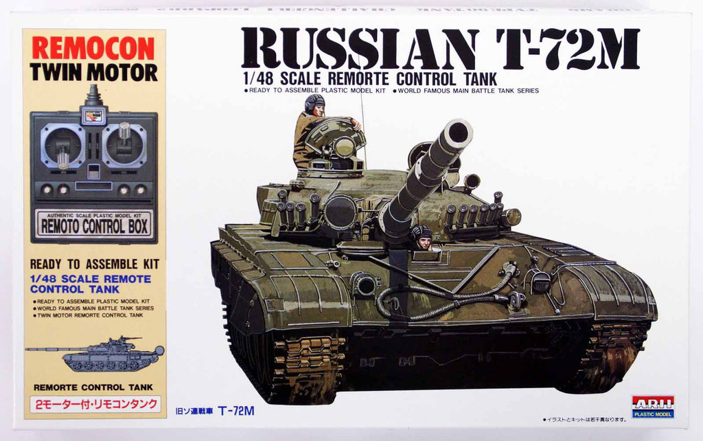 Arii 441565 RUSSIAN T-72M Remorte Control Tank 1/48 Scale Kit