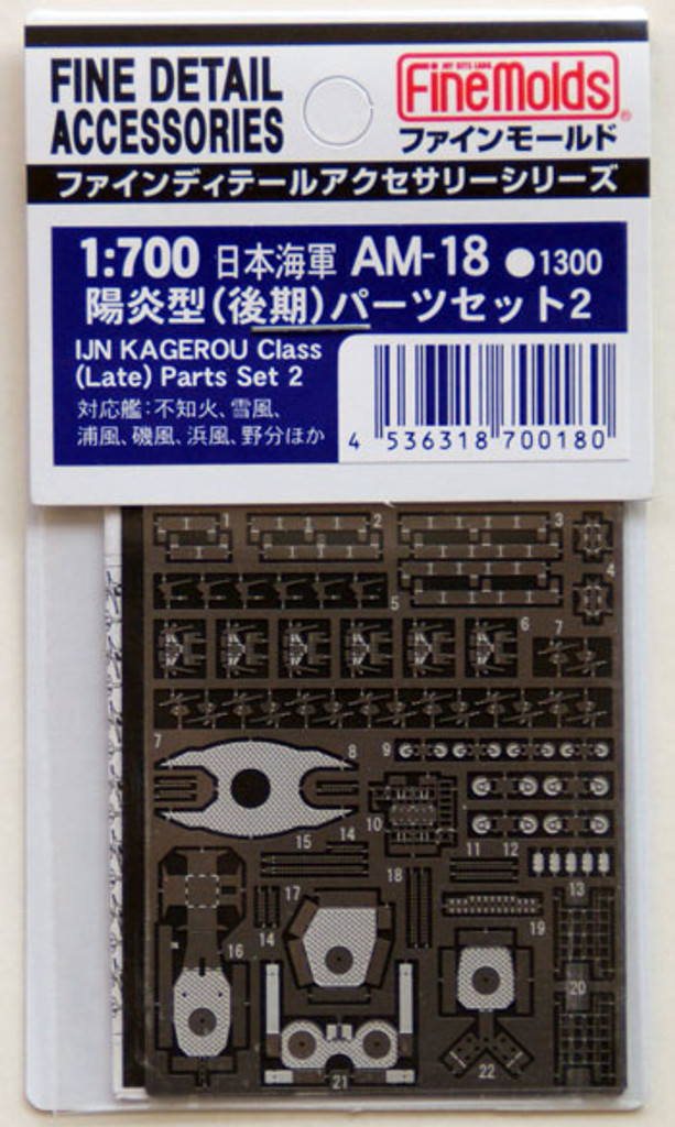 Fine Molds AM-18 IJN KAGEROU Class Parts Set 2 1/700 Scale Photo-Etched Parts