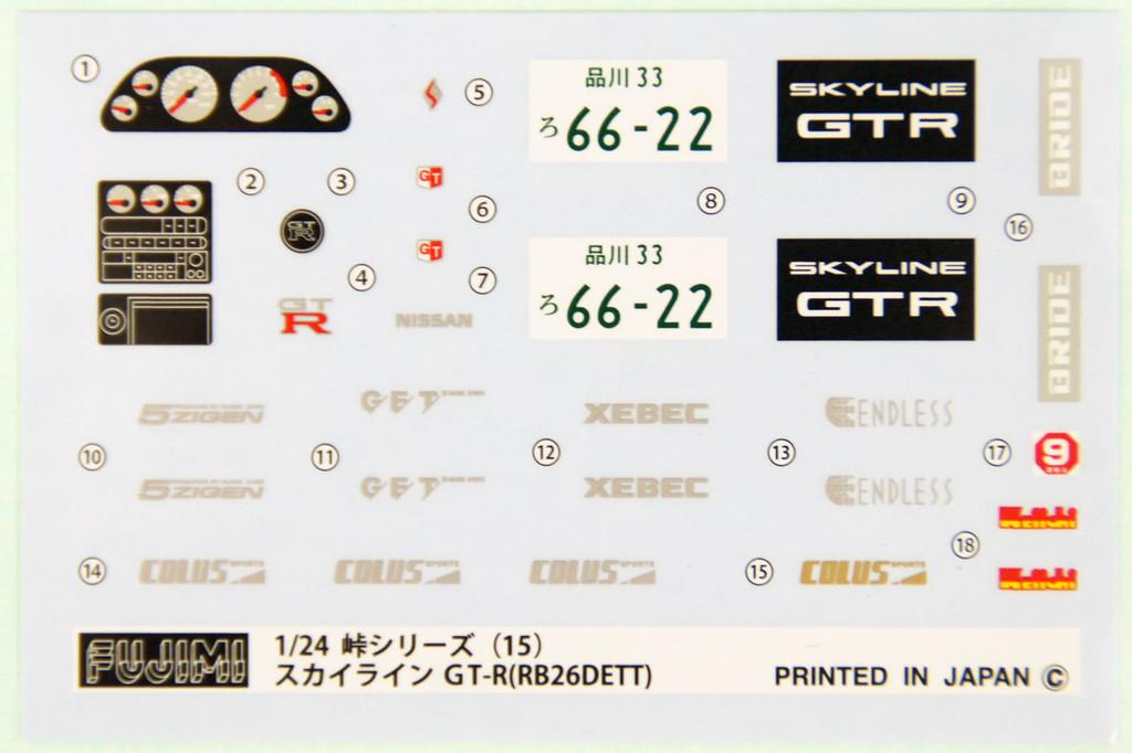 Fujimi TOHGE-15 Nissan Skyline GT-R (R32) 1/24 Scale Kit