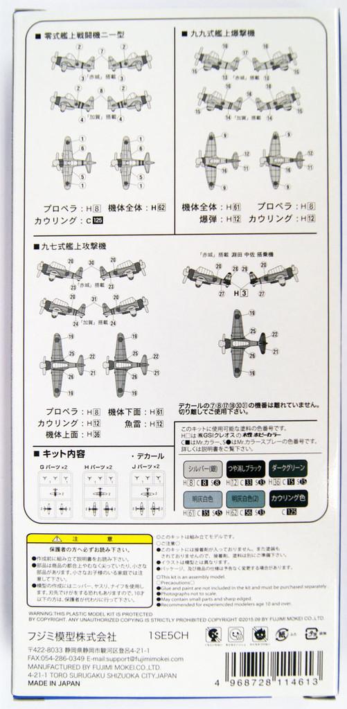 Fujimi 114613 Grade-Up Parts Aircraft Set for Chibi-maru Ship Clear (18 planes)
