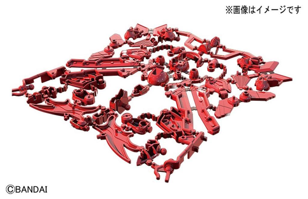 Bandai 018711 FRAMERobo 02 MARSFRAME Plastic Model Kit