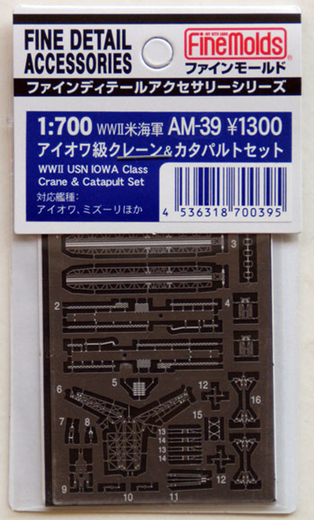 Fine Molds AM-39 WWII US Iowa Class Crane & Catapult Set 1/700 Scale Photo-Etched Parts