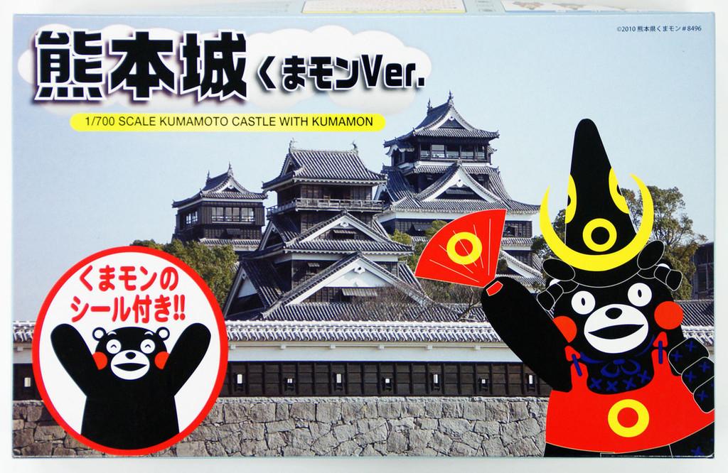 Fujimi Shiro-SP (500690) Kumamoto Castle with Kumamon 1/700 Scale Kit