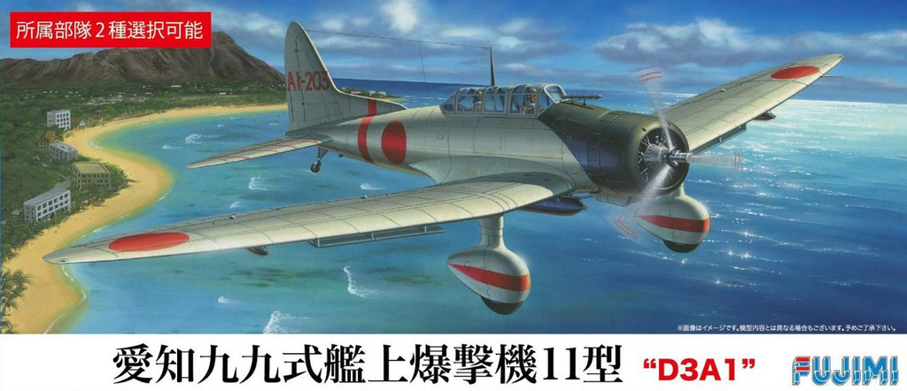 Fujimi C20 Aichi Type 99 Carrier Dive Bomber D3A1 Model 11 (Val) 1/72 Scale Kit 722757