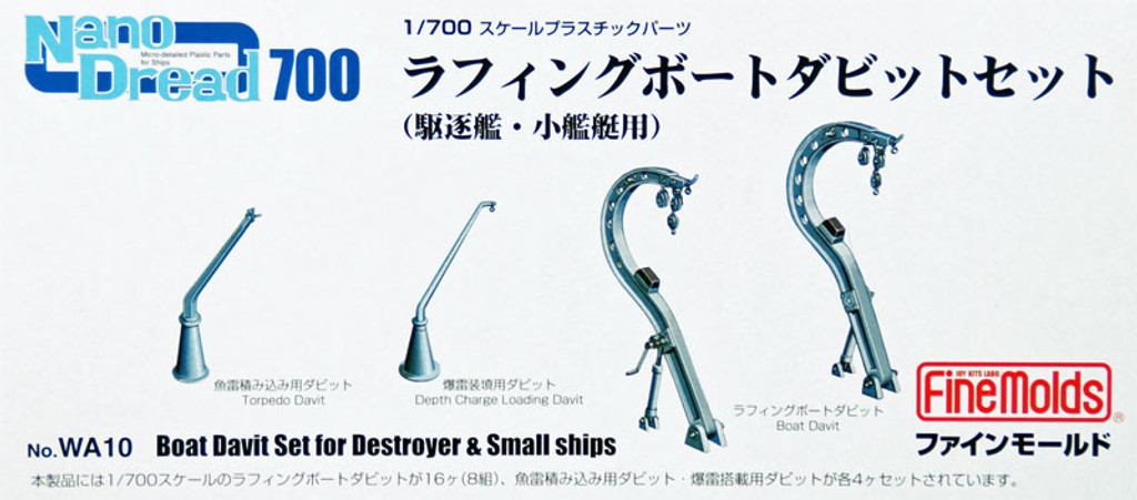 Fine Molds WA10 Boat & Davit Set for Destroyer & Small Ships 1/700 Scale Micro-detailed Parts