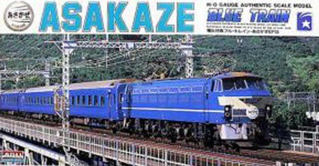 Arii 708040 EF66TYPE Blue Train Asakaze 1/80 Scale Kit