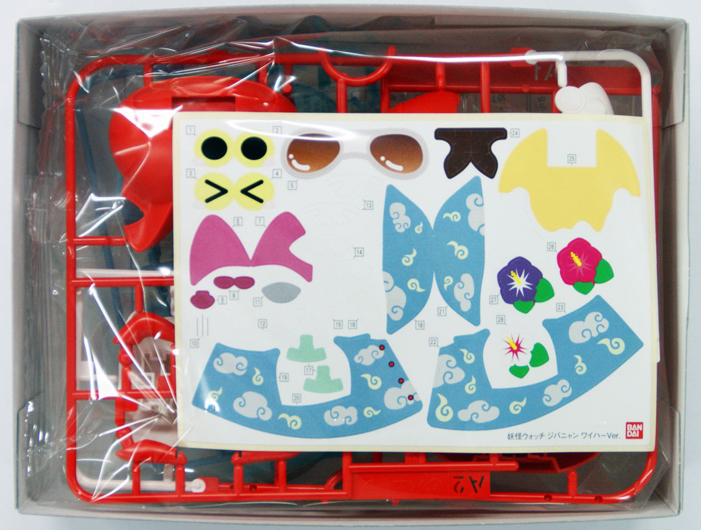 Bandai Yo-Kai Watch 044840 JIBANYAN WAIHA (Hawaii) Version Plastic Model Kit