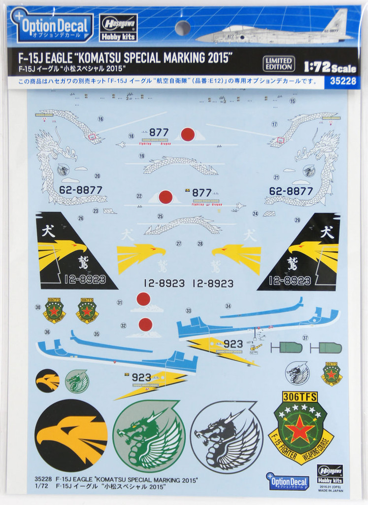 Hasegawa 35228 Decal for F-15J EAGLE Komatsu Special Marking 2015 1/72 Scale