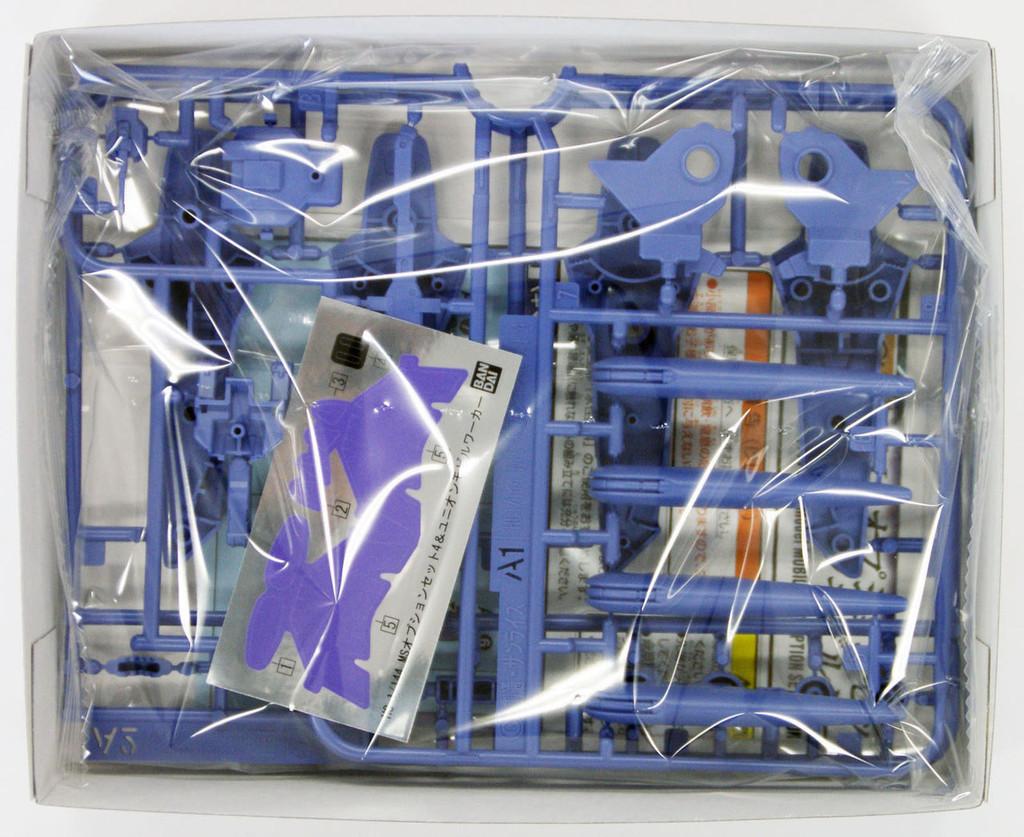 Bandai Iron-Blooded Orphans Option Set 4 & Union Mobile Worker 1/144 Kit