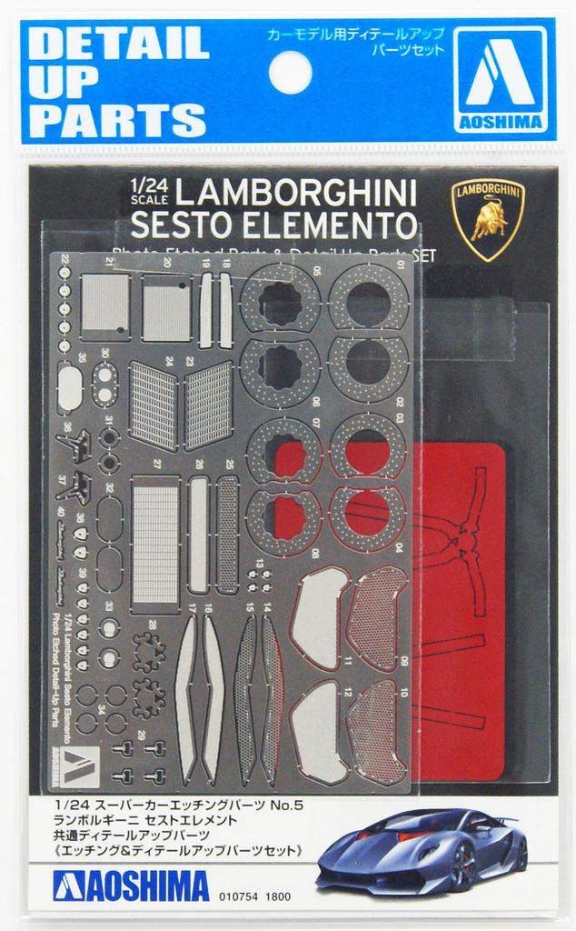 Aoshima 10754 Lamborghini Sesto Elemento Detail Up Parts Set 1/24 Scale