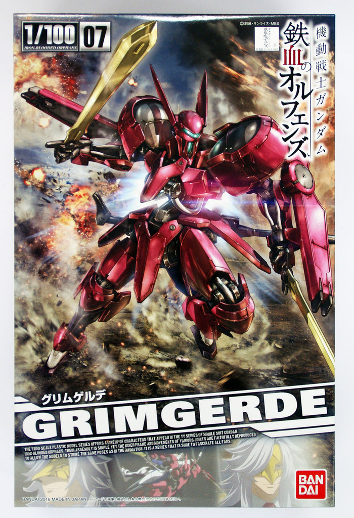 Bandai Iron-Blooded Orphans 041818 GRIMGERDE 1/100 Scale Kit