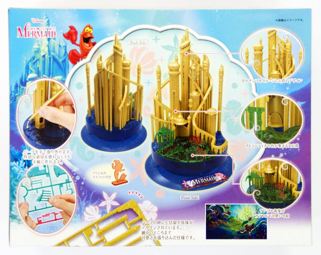 Bandai 080947 Castle Craft Collection The LITTLE MERMAID Plastic Model Kit