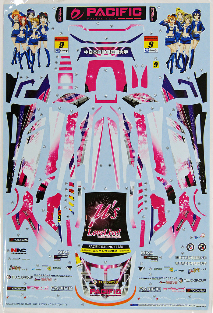 Fujimi 170305 Pacific Racing x Love Live! McLaren MP4-12C GT3 w/ u's 1/24 Scale