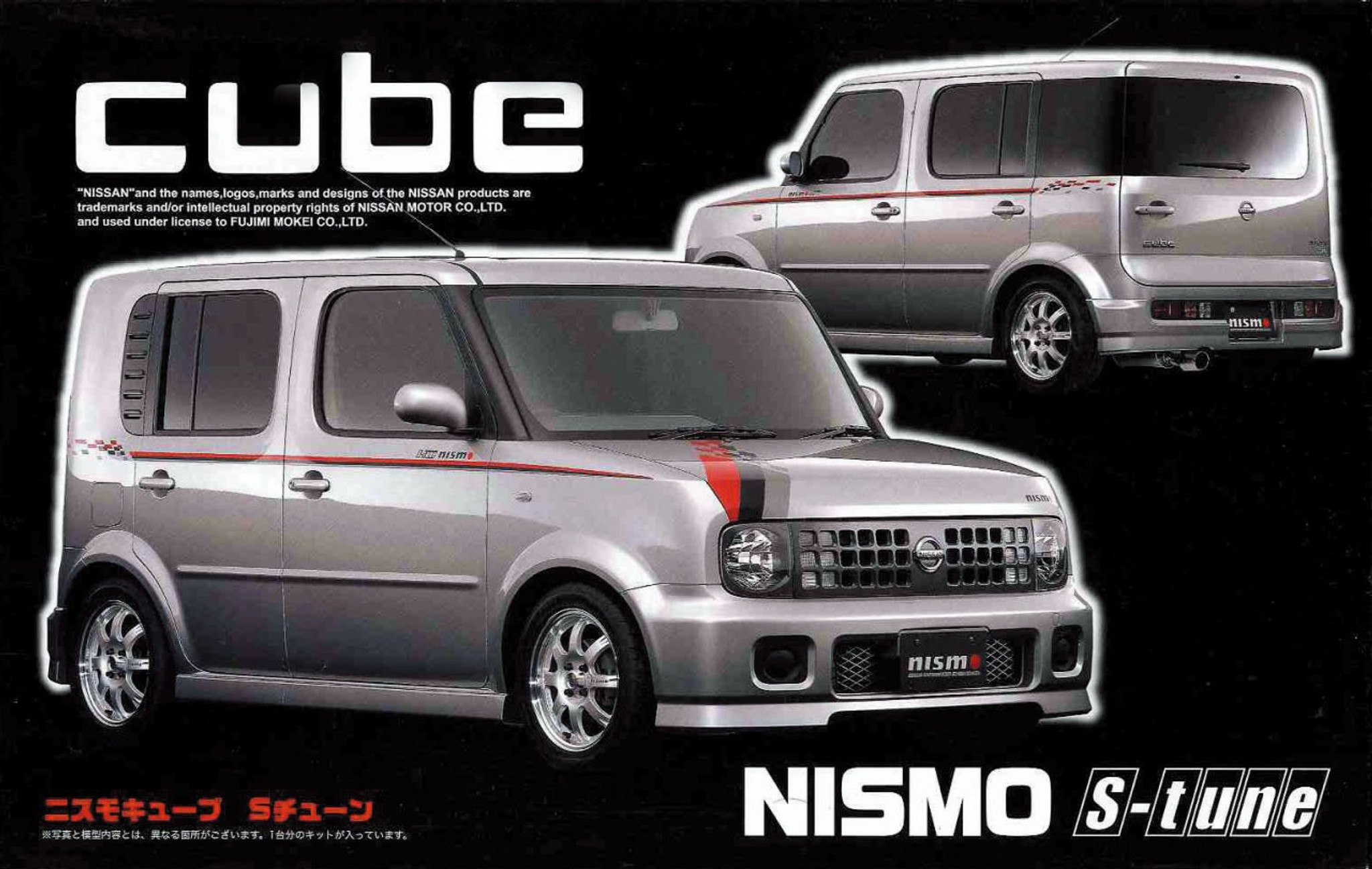 fujimi id 60 nissan cube nismo s tune 1 24 scale kit. Black Bedroom Furniture Sets. Home Design Ideas