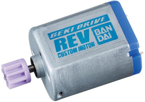 Bandai GEKI DRIVE CP-011 Rev Custom Motor 4549660063230