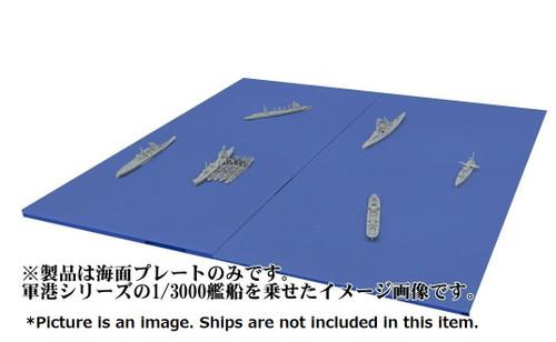 Fujimi Gunko 00 401331 Sea Surface Expansion Panel 1/3000 Scale