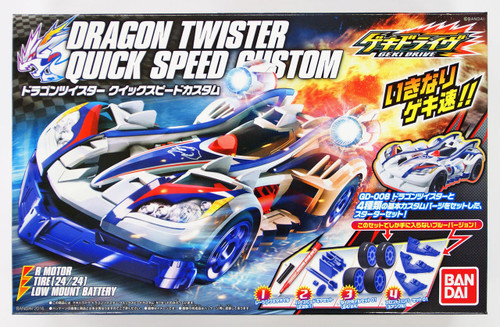 Bandai GEKI DRIVE Dragon Twister Quick Speed Custom Non Scale Kit 4549660094357