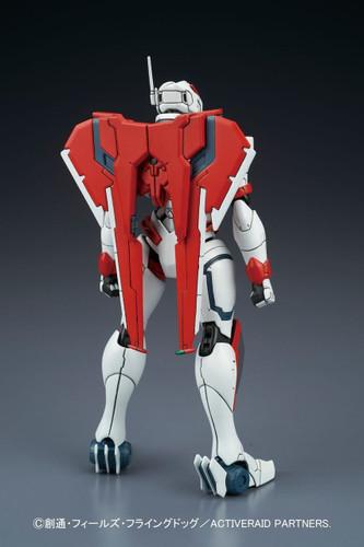Bandai Figure-Rise Standard 090656 ACTIVE RAID Strike Interceptor Plastic Model Kit