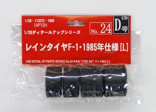 Fujimi Dup24 113272 Detail Up Series 1/20 Rain Tyre Set F-1 1985 (Lotus)