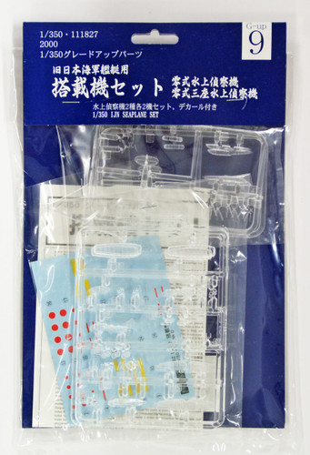 Fujimi 1/350 Gup9 Grade-Up Parts 1/350 IJN Seaplane Set with Decal