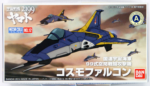 Bandai 948502 Space BattleShip Yamato 2199 Cosmo Falcon Non Scale Kit