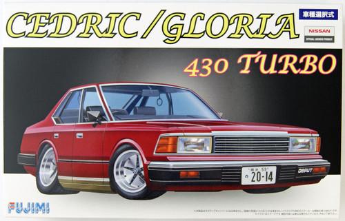 Fujimi ID-50 Nissan Cedric/ Gloria 430 Turbo Convertible 1/24 Scale Kit 039527