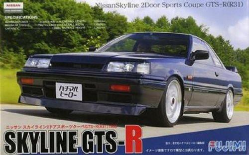 Fujimi ID-13 Nissan Skyline GTS-R R31 1986 1/24 Scale Kit
