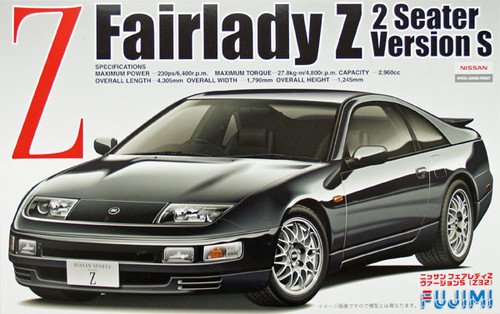 Fujimi ID-28 Nissan Fairlady Z 2 Seater Version S 1/24 Scale Kit