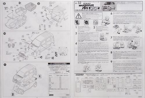Fujimi ID-32 Suzuki Wagon R RR Suzuki Sport 1/24 Scale Kit