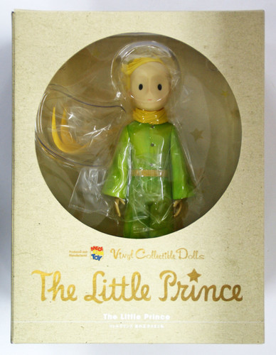 Medicom VCD-248 The Little Prince Le Petit Prince Vinyl Figure