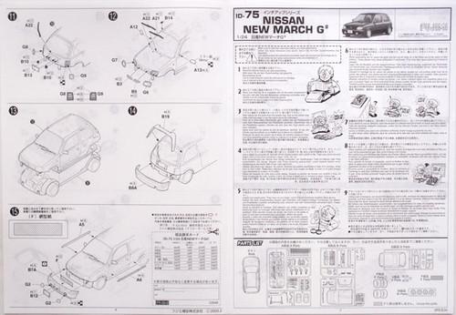Fujimi ID-75 Nissan March AK11 3-door G# 1/24 Scale Kit