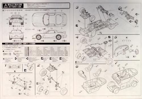 Fujimi ID-89 Mazda RX-7 Type A FD3S Spirit R 1/24 Scale Kit