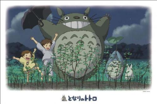 Ensky Jigsaw Puzzle 1000-234 My Neighbor Totoro Studio Ghibli (1000 Pieces)