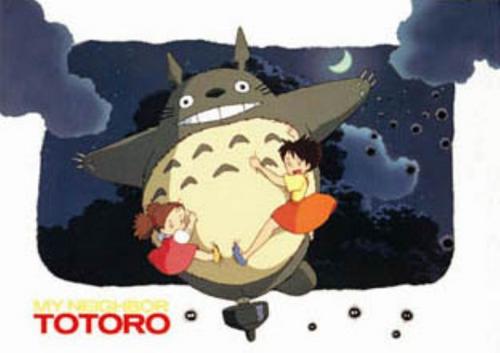 Ensky Jigsaw Puzzle 108-201 My Neighbor Totoro Studio Ghibli (108 Pieces)