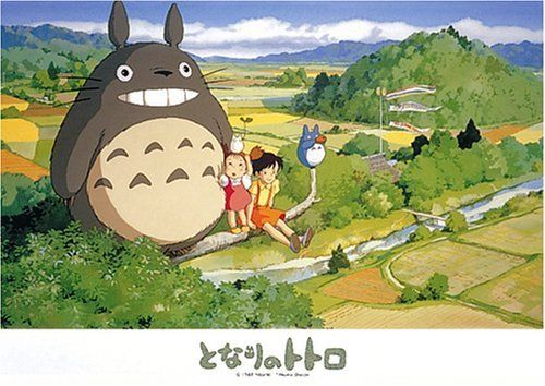 Ensky Jigsaw Puzzle 108-219 My Neighbor Totoro Studio Ghibli (108 Pieces)