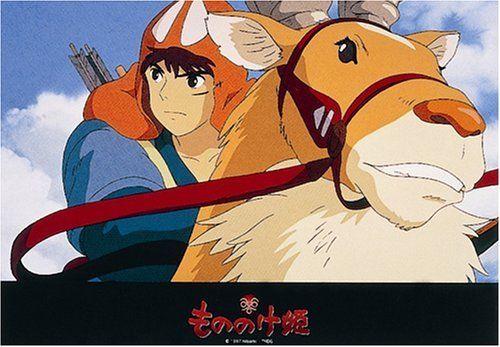 Ensky Jigsaw Puzzle 108-223 Princess Mononoke Studio Ghibli (108 Pieces)