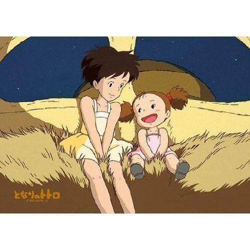 Ensky Jigsaw Puzzle 108-253 My Neighbor Totoro Studio Ghibli (108 Pieces)