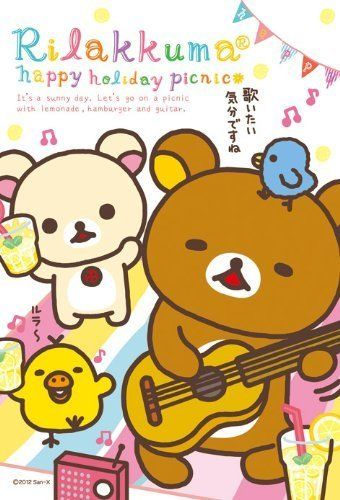 Ensky Jigsaw Puzzle 150-402 Rilakkuma Happy Holiday Picnic (150 S-Pieces)