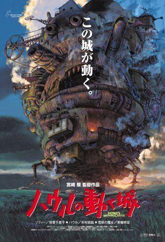 Ensky Jigsaw Puzzle 150-G39 Howl's Moving Castle Studio Ghibli (150 S-Pieces)