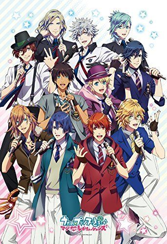 Ensky Jigsaw Puzzle 300-1103 Japanese Anime Uta no Prince-sama (300 Pieces)