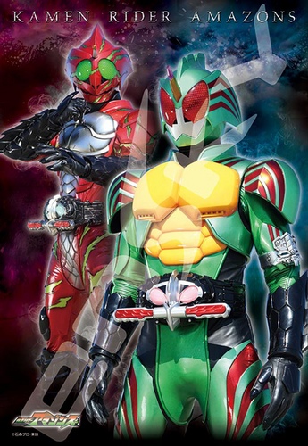 Ensky Jigsaw Puzzle 300-1151 Kamen Masked Rider Amazons (300 Pieces)